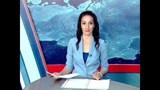 Вести Адыгея - 26.09.2018
