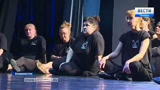Актер театра Романа Виктюка делится секретами мастерства с Приморским театром молодежи