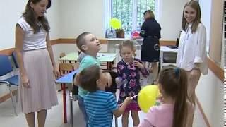 В учреждениях дополнительного образования Ярославля проходят Дни открытых дверей