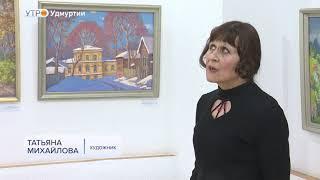 Художник из Ижевска вот уже 45 лет создает летопись столицы Удмуртии