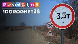 ПДД НЕ ДТП 3,5 тонн VS 35 тонн Усть-Илимск