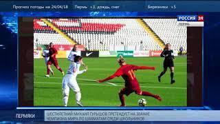 «Звездочки» начали Чемпионат России с крупной победы