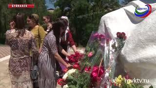 В День памяти и скорби траурное мероприятие прошло и в Буйнакске