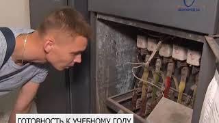 Проверку учреждений образования в Белгороде завершат до 10 августа