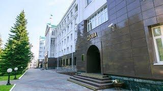 Депутаты Думы Югры обсуждают бюджет, социальную политику и поддержку промышленности