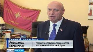 Александр Басанский, оценка итого выборов Президента РФ