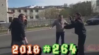 Дураки и дороги Подборка ДТП 2018 Сборник безумных водителей #264
