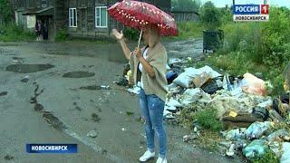 Жители частного сектора в Заельцовском районе жалуются на мусор во дворах