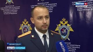 В пригороде Архангельска вели незаконные пассажирские перевозки через реку Маймаксу
