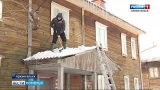 В Архангельске зафиксированы первые травмы от падения наледи