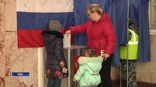 Процедуру голосования в Башкирии постарались устроить максимально удобно для всех граждан