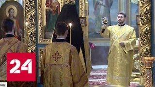 Против Церкви Киев бросил СБУ - Россия 24