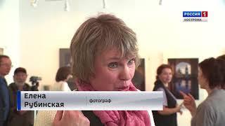 """12 авторов объединились: в Костроме открылась фотовыставка """"Угол зрения"""""""