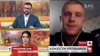 """Лікар хокейної команди """"Дніпро"""" розказав, що відбувалося після ДТП, в яку потрапив автобус із учнями"""