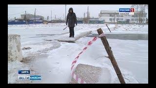 Жителей села Шира защитят от подтоплений. 16.02.2018