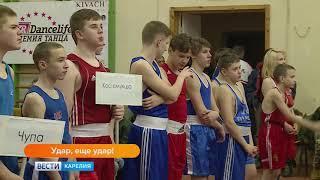 Анонс Открытый чемпионат Карелии по боксу