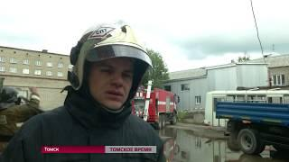 В Томске произошёл крупный пожар