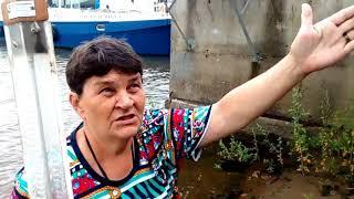 Хабаровск гидропост Амур прибывает 19 июля 2018
