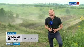 В Барнауле завершились открытый чемпионат края и третий этап кубка содружества по мотокроссу
