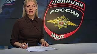 В Крыму задержаны вымогатели