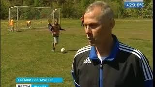 Отец защитника сборной России Фёдора Кудряшова из Братска поедет на чемпионат поддержать сына