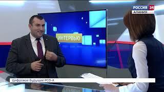 Интервью. Алан Салбиев