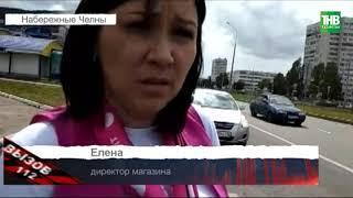 Задержали подозреваемую в кражах - ТНВ