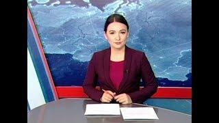 Вести Адыгея - 17.05.2018
