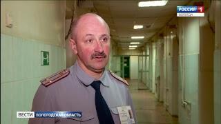 Вести - Вологодская область ЭФИР 19.03.2018 11:40