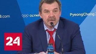 Владимир Путин поздравил Знарка с олимпийским золотом - Россия 24