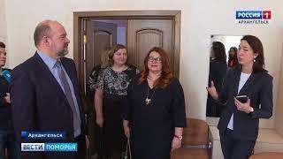 Студенты Архангельского музыкального колледжа получили в подарок новые инструменты