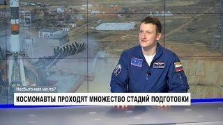 Сергей Кудь-Сверчков, космонавт-испытатель: «Космос – это повседневная работа»  Часть 1