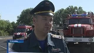 В Ростове прошли соревнования по пожарно-прикладному спорту