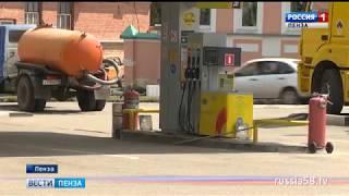 Пензенское УФАС прокомментировало ситуацию с ростом цен на бензин