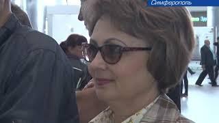 Первые пассажиры вылетели из нового терминала аэропорта Симферополь