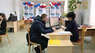 С 26 февраля заявление о голосовании по месту нахождения можно подать в УИК