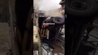 ДТП с возгоранием автомобиля
