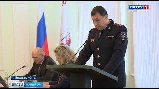 В Йошкар-Оле состоялось заседание Антинаркотической комиссии - Вести Марий Эл