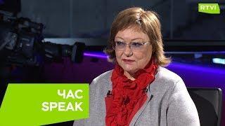 Ольга Крыштановская / Час Speak