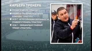 """""""Трактор"""" без Гатиятулина: прогнозы экспертов и надежды фанатов"""
