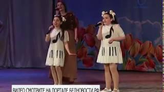 Свои таланты в Белгороде показали самодеятельные коллективы Шебекинского района