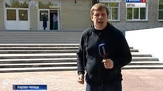 В Кирово-Чепецке гимназия сэкономит на энергоресурсах(ГТРК Вятка)