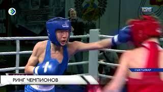 Ринг чемпионов в Коми