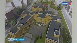 В следующем году в Новосибирске откроют четыре школы