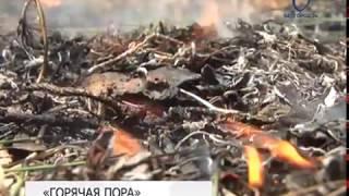 Белгородские спасатели проводят рейды для профилактики пожаров
