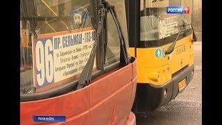 В Ростове началась транспортная революция