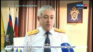 Следственный комитет и Газпром Элиста заключили соглашение