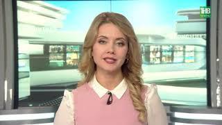 Новости Татарстана 24/09/18 ТНВ