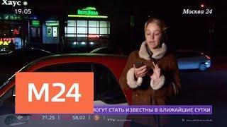 """""""Москва сегодня"""": как развивается столичный каршеринг - Москва 24 - Москва 24"""