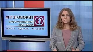 жители Ведлозера против закрытия  10 11 классов в селе